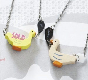 SHupg ducks